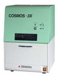 荧光X射线式测厚仪COSMOC-3X