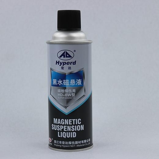 黑水磁悬液 HD-BW 型